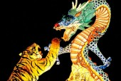 L-D5.1 S824  Diamond Painting Set Tiger-Dragon 50x40cm