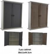 MDF Cabinet Set 2 Pcs 38x11x44.5cm 1xBrown 1xGrey